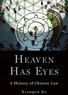 Image of Heaven Has Eyes book cover